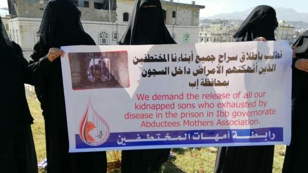 إب .. وفاة أم مختطف أمام أحد سجون الحوثي بعد عامين من المعاناة