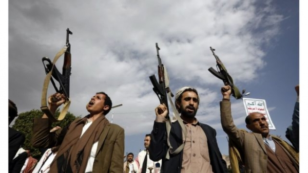 """صحيفة: الحوثيون يغلقون مركز """"منارات"""" جنوبي صنعاء"""