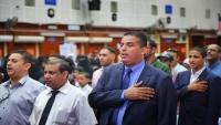 اليمنيون في ماليزيا يحيون الذكرى التاسعة لثورة 11 فبراير