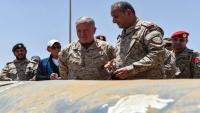 US institute reports former Saudi commander in Yemen sentenced to death